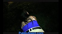 PublicAgent Fucking from Behind Compilation Volume Two thumbnail