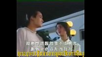 kamila sex & Khmer Sex New 037 thumbnail