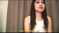 Asian Teen Alice