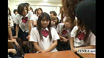 Japanese schoolgirl stripped by classmates