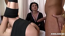 Screenshot Japanese Typ e Anal Threesome With Geishas Ivana...