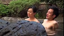 Japanese Mom Hot Spring Bath - LinkFull: https:...