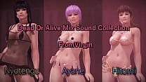d. Or Alive Mix Sound Collection FromVirgin