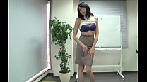 Tall Japanese 2