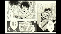 BL Doujin Ellen x Levi Attack on Titan I will not forgive anyone other than me!