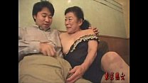 Japanese granny enjoying make-love's Thumb