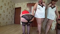 Fat lesbians try on panties, busty milf doggystyle shakes a big ass and girlfriend fucks her. Fetish. thumbnail