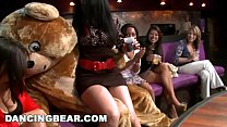 alexis silver pov: Party Party Party with the Muthafucking Dancing Bear! (db10128) thumbnail