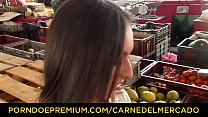 Image: CARNE DEL MERCADO - Cute Latina ass oiled up and pussy drilled hard