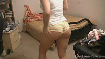 Amateur cutie showing off her great booty