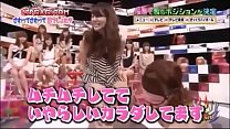 Japanese Sex Game Show ◦ xxx nude video thumbnail