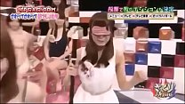 Japanese Sex Game Show缩略图
