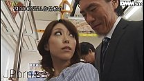 Screenshot Serie Married Woman Molester Train 039 S Compilati