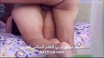 11451 Arabian Fucking Chubby Syrian Ass preview