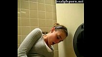 Real GF masturbating in the bathroom
