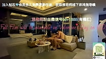 Master Lang's Desire in Chongqing- Three tops Fuck a Horny Bottom in a Panoramic View Hotel - 4P - 1