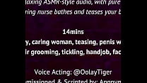 [ASMR] Nurse Cleans You Up | Erotic Audio Play