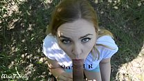 Public blowjob in the park from the beauty of Miss Fantasy