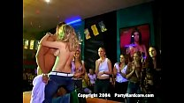 Beautiful big boobed amateur goes to a strip club to celebrate her birthday & ends up getting her cunt pumped - ph2004-11-29 to ph2005-01-03