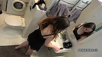 Doly in the bathroom - spy porn cam