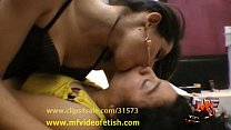 16339 Spit and Kisses - Mature and young girl dirty moment. preview