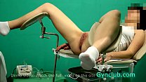 Gynecological exam in Ukraine  hospital