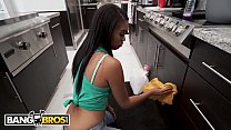 BANGBROS - Blasian Filipina Maid Berlyn Toy Sucks Cock Like A Dream