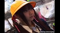 Free download video bokep Cosplay Porn Japanese House girl Cosplay Banging Cosmate 11.
