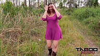 Fucking My Big Ass Stepmom Outdoors POV Creampie