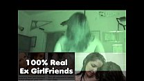 Night vision reverse cowgirl thumbnail