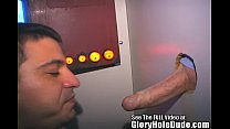 Latino Cock Sucker In Glory Hole