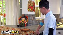 BANGBROS - Juan El Caballo Loco Caught Fucking A Pie By His Step Mom Cory Chase - 9Club.Top