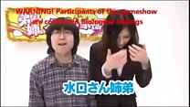 Gameshow Japanese, Finding sister by fucking her - WATCH FULL: http://123link.pw/DFlWGX9