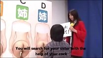 Gameshow Japanese, Finding sister by fucking her thumbnail