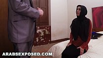 Arabs Exposed - The Hottest Arab Porn In The World!