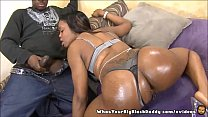 Brown Sugar Mami Gets Creampied By BBC MonsterCock