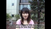 Subtitled extreme Japanese public nudity striptease in Tokyo preview image