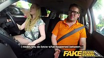 Fake Driving School Ex learner Satine Sparks arse spanked red raw preview image