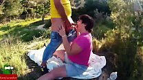 picnic with dessert cock on a semen base ADR00257 thumbnail