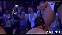 Cheeks in club screwed undress dancer