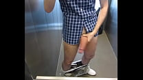 jacking off in office elevator