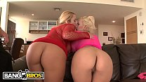 BANGBROS - Big Booty Babes Valerie and Skyla Paris Getting Dicked On Ass Parade! preview image