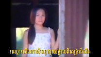 Khmer Sex New 080