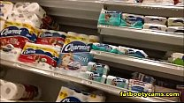 Latina with an AMAZING ASS in Grocery Store - fatbootycams.com thumbnail