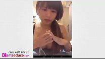 Asian Girl Squeezing Her Boobs on Cam - www.CamSeduce.com thumbnail