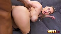 12832 Black guy banging big round ass preview