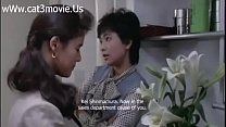 Snake And Whip (1986) With Ran Hasaki