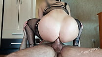 My New Girlfriend's Adorable Ass Rides My Cock