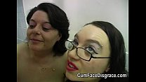 Cumming into two mature ladies mouths صورة