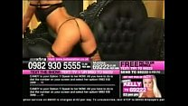Babestation Candy Sexton recorded call video